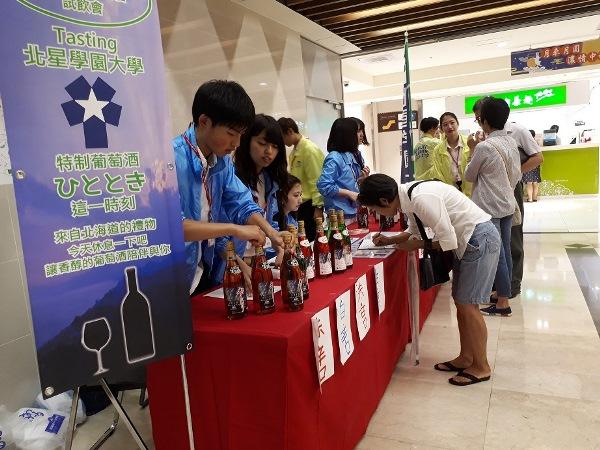 台湾での試飲会の様子