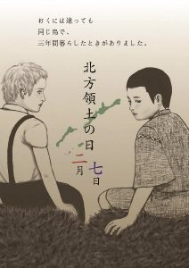 最優秀賞(大学・専門学校)作品